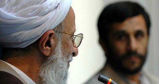 عیادت محمود احمدی نژاد از آیت الله مصباح یزدی