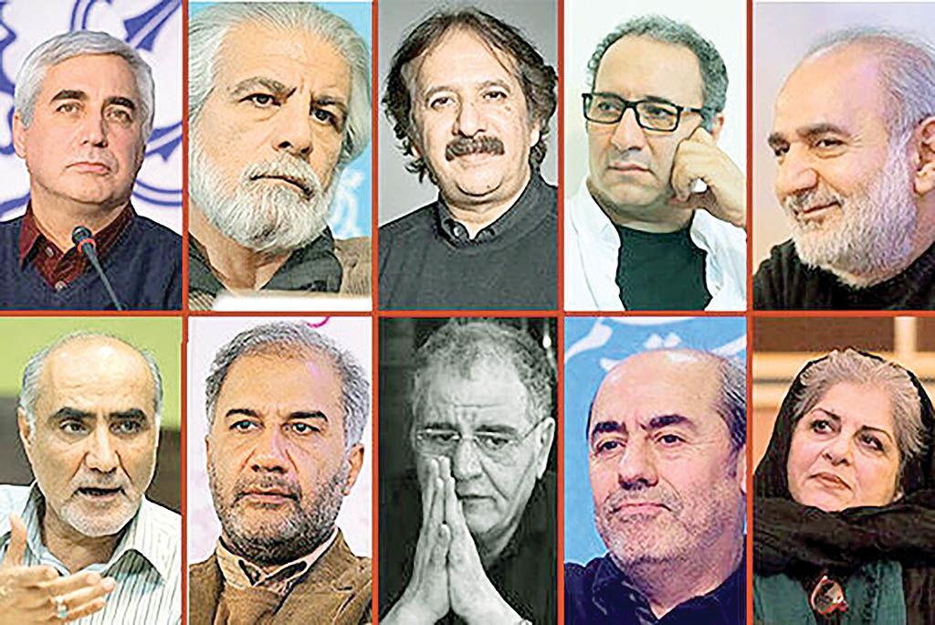 ادای احترام سینماگران به شهید هستهای