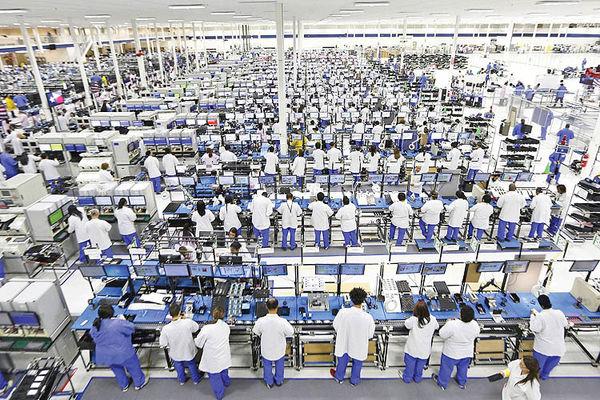اپل بهدنبال گسترش سرمایهگذاری  در تایوان