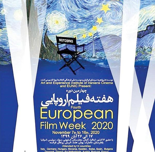 اکران آنلاین فیلمهای اروپایی از امروز