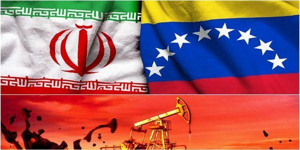 اولین واکنش آمریکا به همکاری نفتی ایران و ونزوئلا