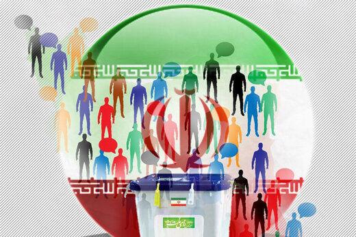 ادعای عجیب کاندیدای انتخابات 1400/ شوک انتخاباتی سیدحسن خمینی