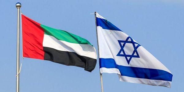 سفارت اسرائیل رسماً در امارات افتتاح شد