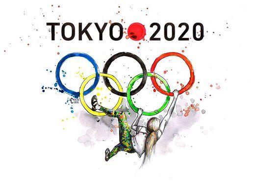 نام، نماد و شعار ایران در المپیک توکیو مشخص شد