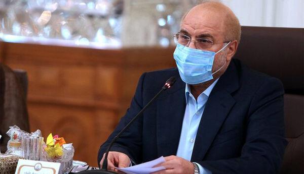 واکنش تند قالیباف به انتشار مصاحبه محرمانه ظریف