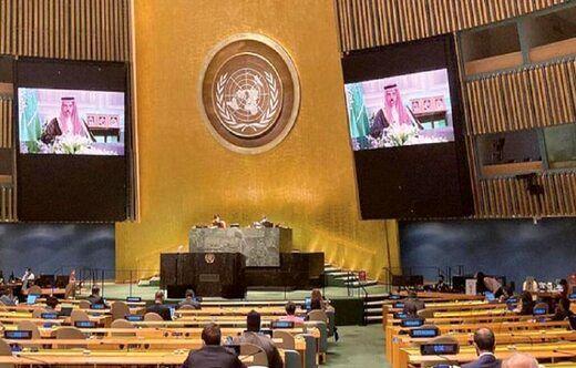 ادعای ضدایرانی عربستان در سازمان ملل