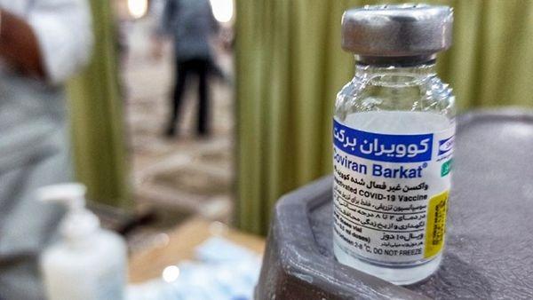 واکسن برکت عوارض خفیف و بسیار کمی داشته است