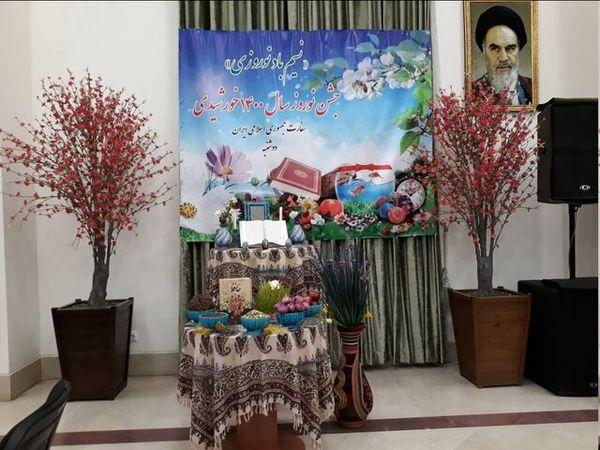 برپایی جشن نوروز در سفارت ایران در تاجیکستان