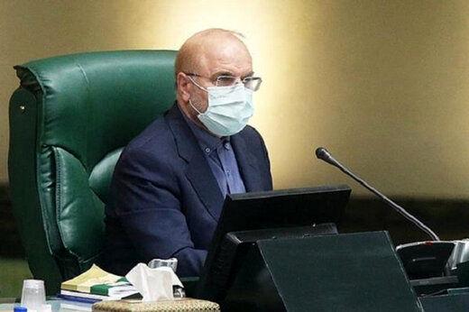 سوال یک نماینده از قالیباف درباره برخورد مجلس انقلابی با عنابستانی