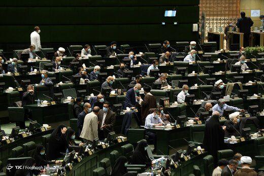 پای مسئولان وزارت نیرو به مجلس کشیده شد