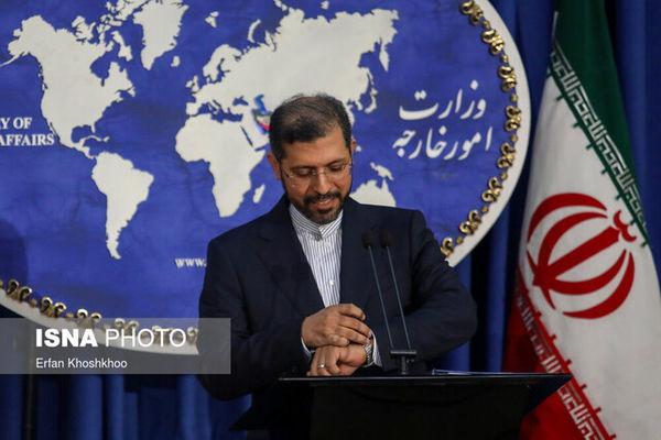 انتشار بیانیه رسمی ایران درباره پایان محدودیت تسلیحاتی تا ساعاتی دیگر