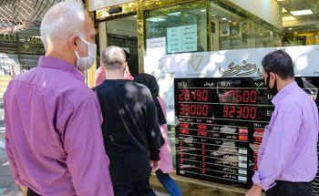 عقب نشینی در بازار سکه