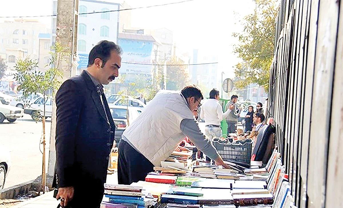 دستفروشها؛ بازار موازی کتاب