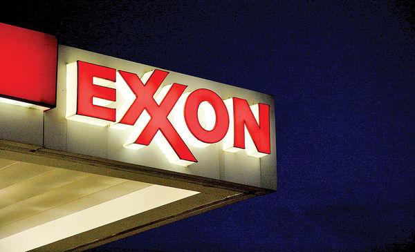 اکسون موبیل سهم خود را در میدان نفتی قرنه عراق میفروشد