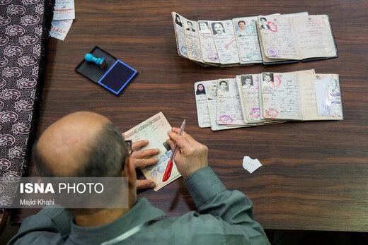 دبیر ستاد انتخابات صداوسیما منصوب شد