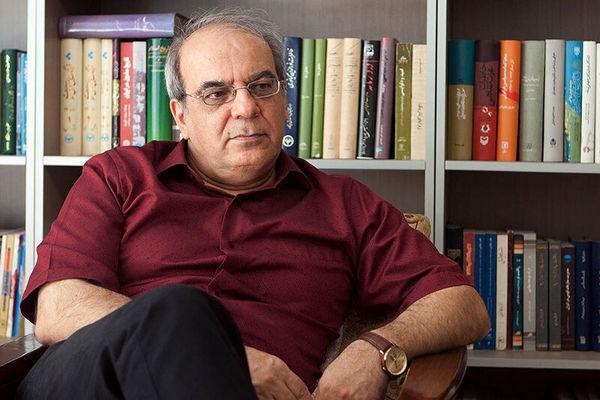 پاسخ تند عباس عبدی به روزنامه کیهان