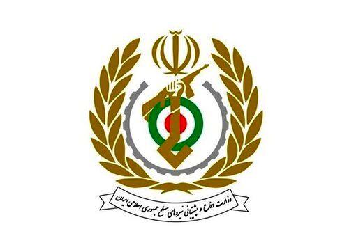 انتصاب جدید در وزارت دفاع