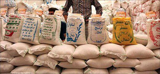 این است قیمت برنج بورسی!