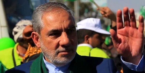 آمریکا سفیر ایران در یمن را تحریم کرد