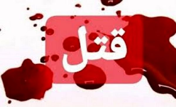 درگیری مسلحانه در دزفول با 6 کشته و زخمی