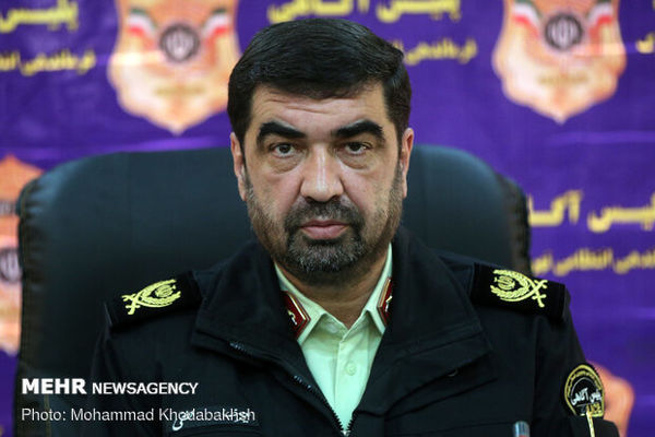 کارشناس سلاح پلیس آگاهی تهران، یک خانم است