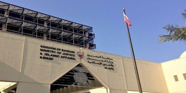 تأیید حبس ابد یک بحرینی در ارتباط با تروریسم