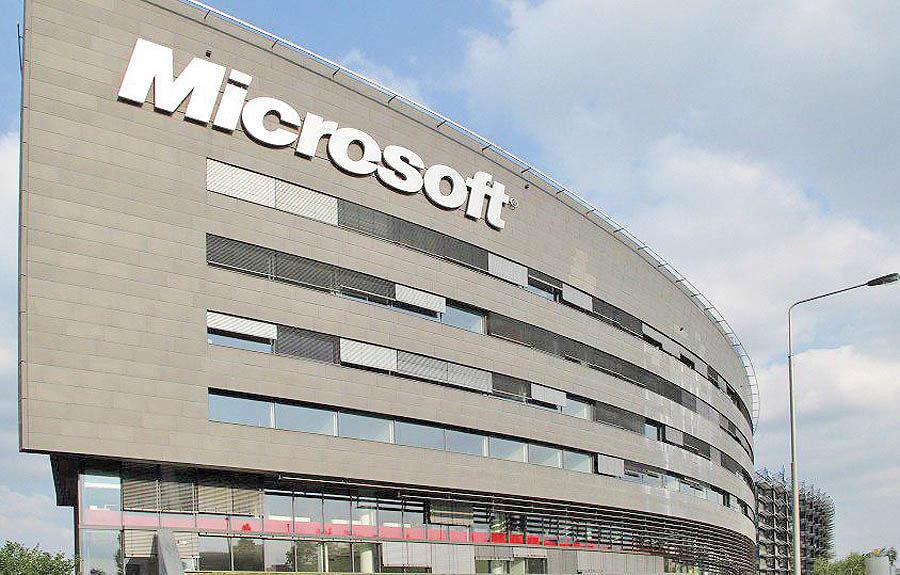 مایکروسافت شکایت از دولت آمریکا را پس گرفت