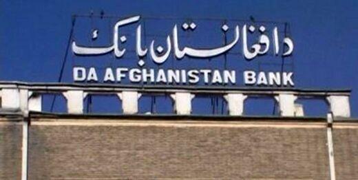 طالبان یک عضو بیسواد خود را رییس بانک مرکزی کرد