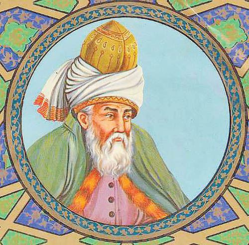 روز بزرگداشت مولانا