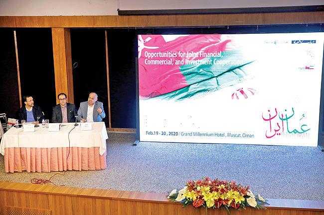 منوی سرمایهگذاری در عمان