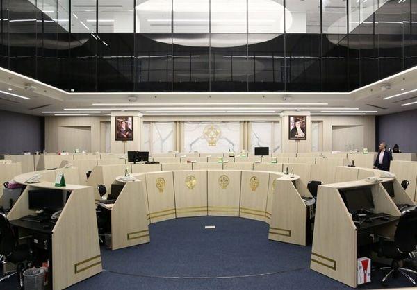موافقت سازمان بورس با تاسیس یک صندوق سرمایهگذاری