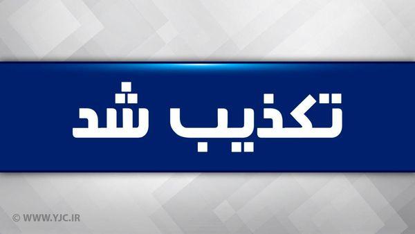 تکذیب خبر موافقت عراق برای ورود زائران خارجی