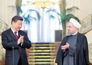 رمزخوانی از رای تاریخی چین در شورای حکام