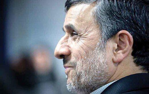 افشاگری جدید علیه محمود احمدی نژاد