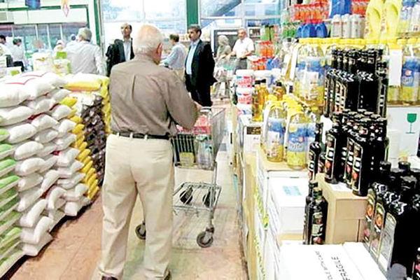 سقف مجاز افزایش قیمتها