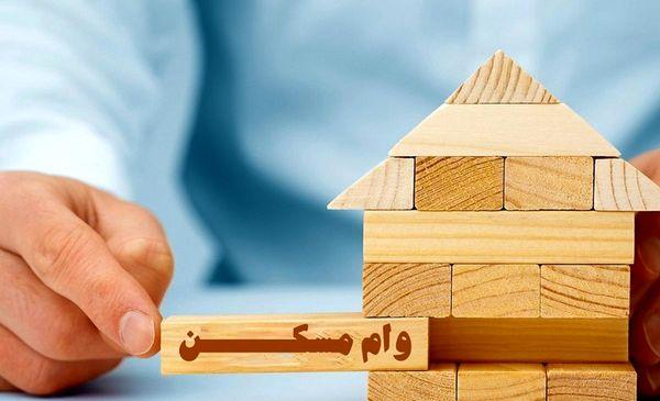 یک خبر خوش؛ سقف تسهیلات اوراق مسکن افزایش یافت