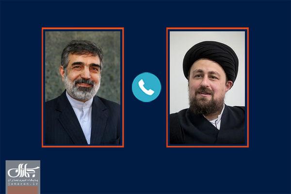 احوالپرسی سیدحسن خمینی از سخنگوی سازمان انرژی اتمی