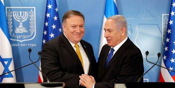 اسرائیل اظهارات سفیرش درباره برجام را پس گرفت
