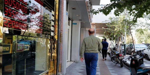 واکنش قیمت سکه امامی به افت قیمت دلار