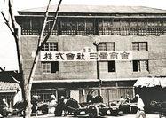 افتتاح شرکت سامسونگ
