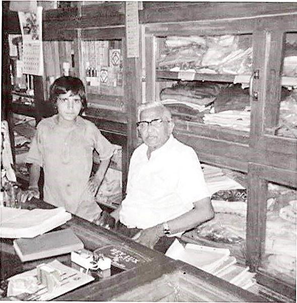 فروشگاه تاپو  نخستین سوپرمارکت ایران