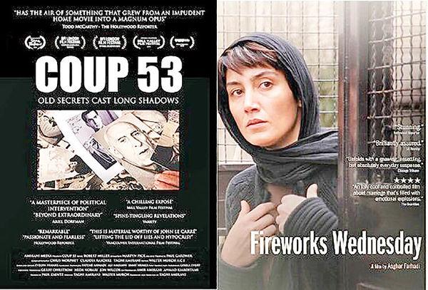 درخشش دو فیلم ایرانی در یک ارزیابی جهانی