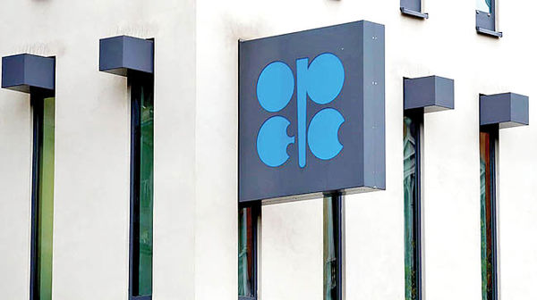 سهسناریوی نفت در نشست « نجات»