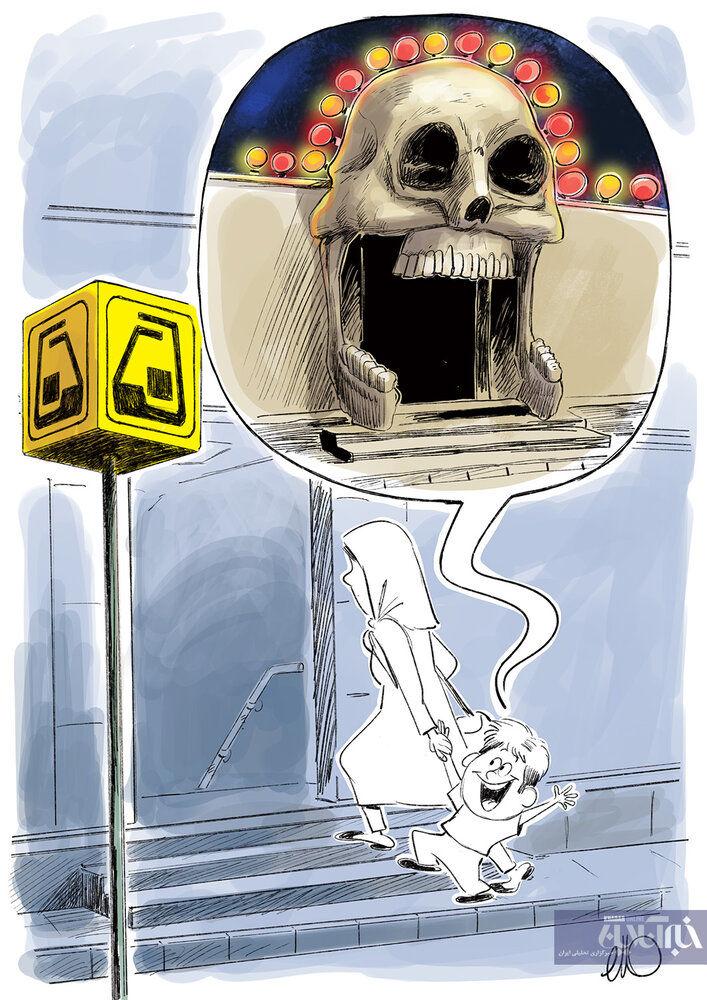اینجا مترو هست یا تونل وحشت!