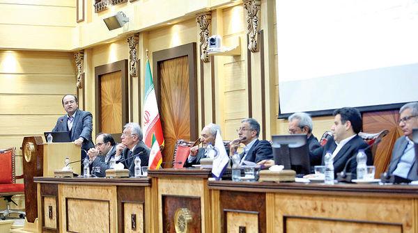 تله پیشروی اقتصاد ایران