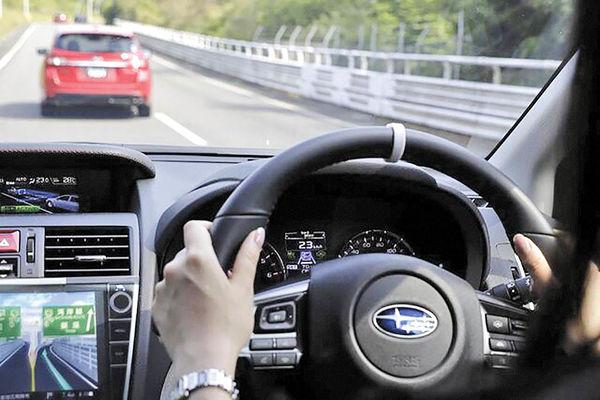 کاهش تصادفات با اتاقک هوشمند خودرو