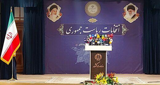 پاسخ سعید محمد به شائبه هزینه ۲۰۰ میلیاردی در انتخابات ریاست جمهوری