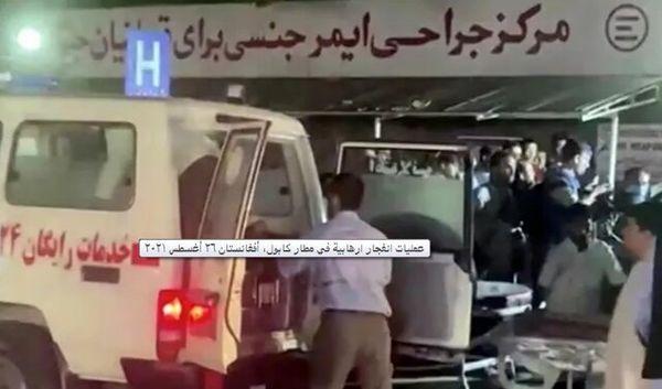 انفجار نارنجک، عروس افغان را به کام مرگ کشاند