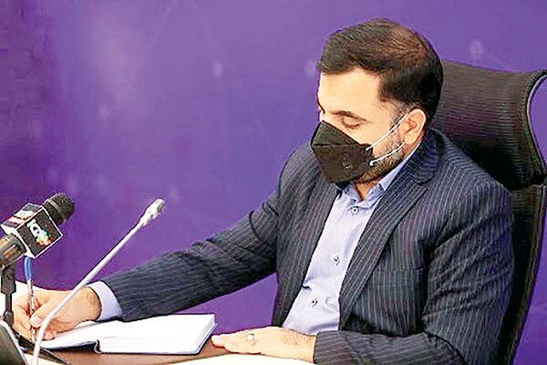 امکان گفتوگوی مستقیم صوتی با وزیر ارتباطات فراهم شد