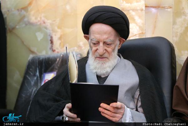 آیت الله شبیری زنجانی حمله داعش را محکوم کرد